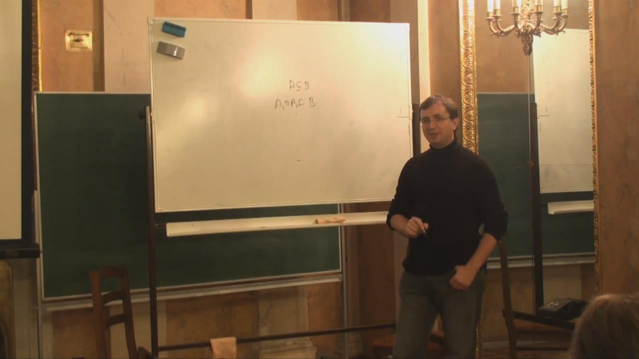 Вводная лекция по информатике — img 11