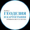 Аватар пользователя NikitaLitvinov